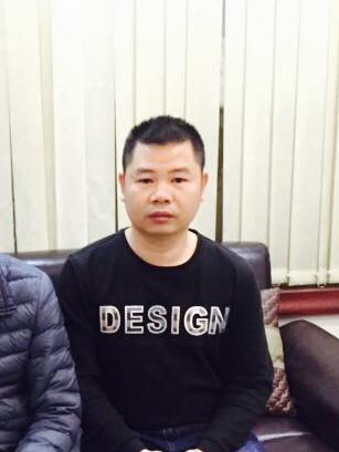 郭志雄三圆旺不锈钢有限公司