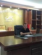 王爱民佛山市巨欣不锈钢有限公司
