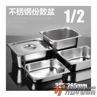 不限 不銹鐵 304 1/2分數盤0.8厚