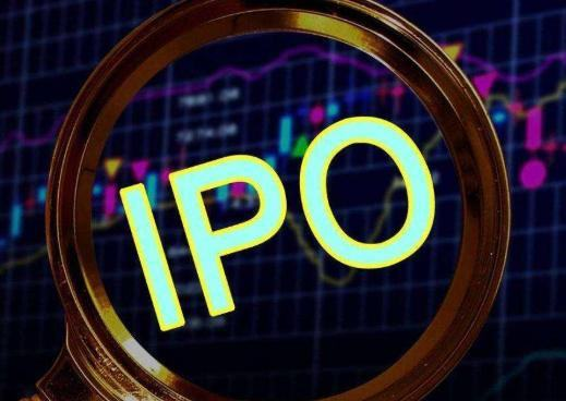 603995: 甬金股份首次公开发行股票发行安排及初步询价公告