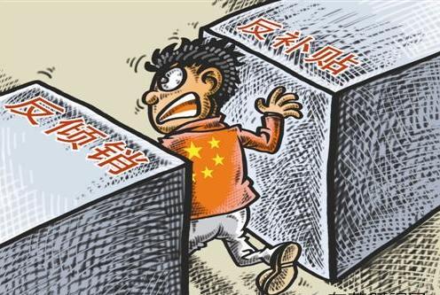 韩国将对印尼、中国大陆和台湾地区不锈钢反倾销调查