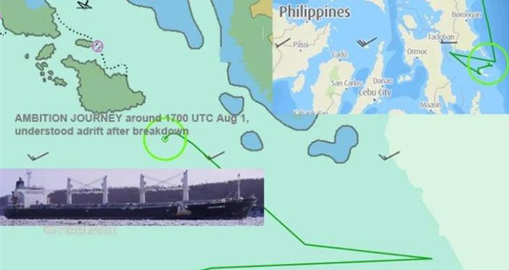 菲律宾一中国镍矿船因发动机故障搁浅 船员需隔离14天