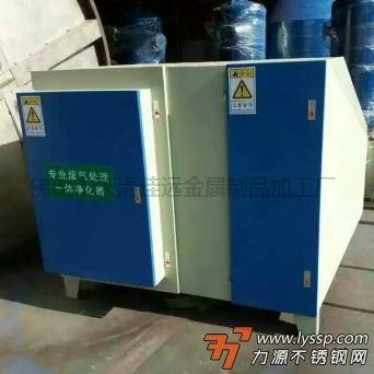 VOCs有机废气处理设备, 佛山市天清佳远金属制品加工厂