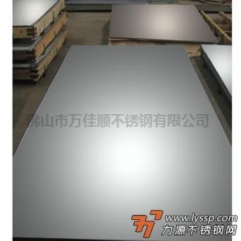 广东宏旺 装饰板 200系列 0.5*1219
