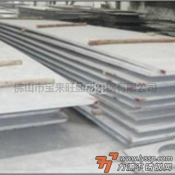 太钢 工业板 200系列 5.0*1500