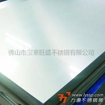福建甬金 工业板 300系列 0.5*1219