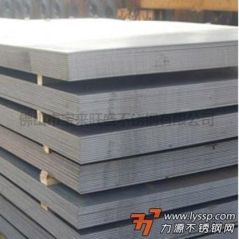 宝钢 工业板 400系列 1.0*1219