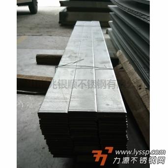 誠德,特鋼 工業板 201 3.0-12.0*四尺五尺接受開剪