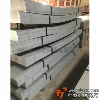 广松 电解板 SECC 0.5