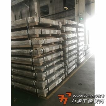 广松 电解板 SECC 2.0 0.3