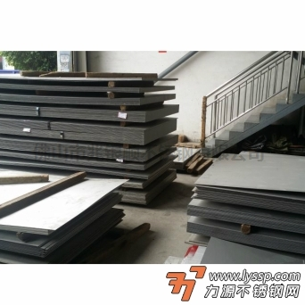 工業板 201 3.0-12.0*1250*1530