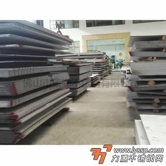 聯眾 工業板 201 3.0~12.0*1250/1530