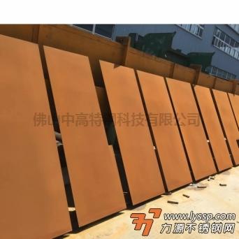 鞍钢 装饰板 耐候钢 1.5mm-10mm*1260*6000