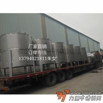 太钢 钢构材料 304 直径1200*2000