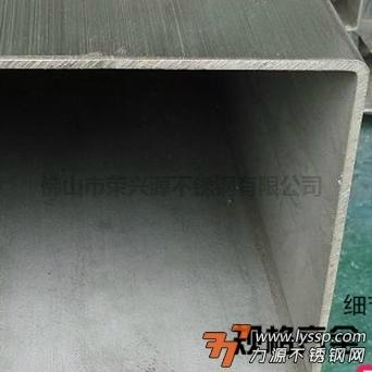 东北特钢 制品管 316L 150*150*5.0*1-5