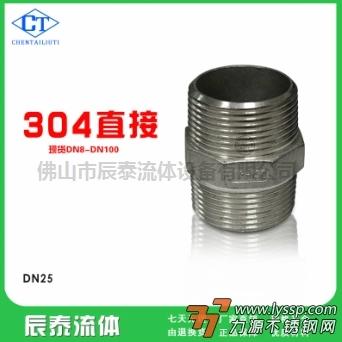 中青 管件 304 DN15-DN100