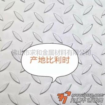 日本 比利时 工业板 304花纹板 3.0  4.0  5.0*1219  1250*C