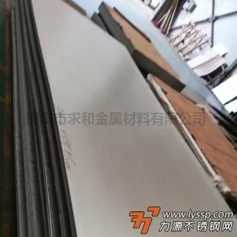 东北特钢 工业板 310S 4.0*1500/1545*6000