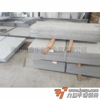青山控股 工业板 316L 2.0-50.0*1530*6000