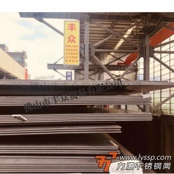 宝钢鞍钢 装饰板 耐候钢 12-50MM*1260-3000*3000/11000