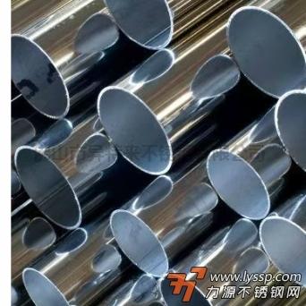 青山控股 焊接管 304 Ф51*0.5