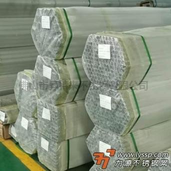 青山控股 制品管 304 Ф51*0.4