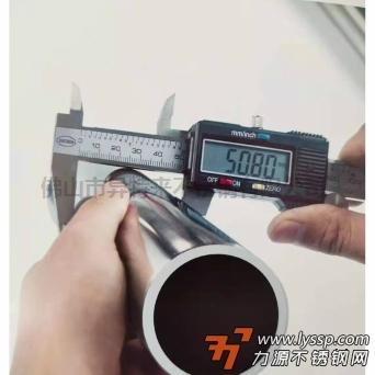 青山控股 制品管 304 50.8*0.7