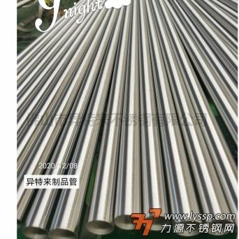 青山控股 制品管 304 Ф32*0.7